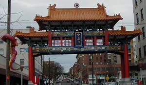 Seattle's New Chinese Gate